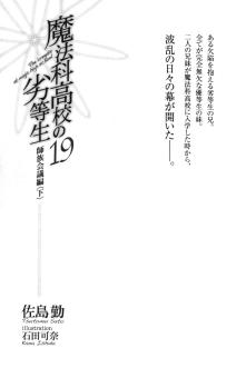 19_009b
