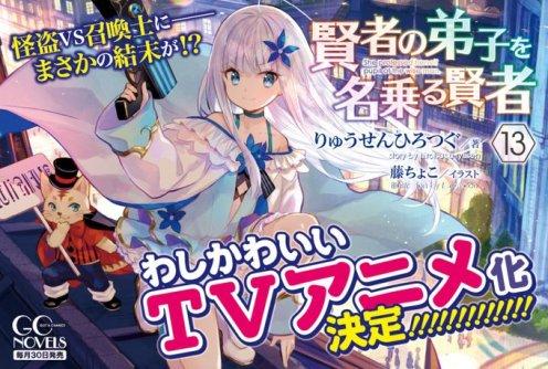 Kenja-no-Deshi-wo-Nanoru-Kenja-TV-anime